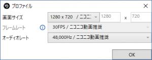 YMM-プロファイルの設定