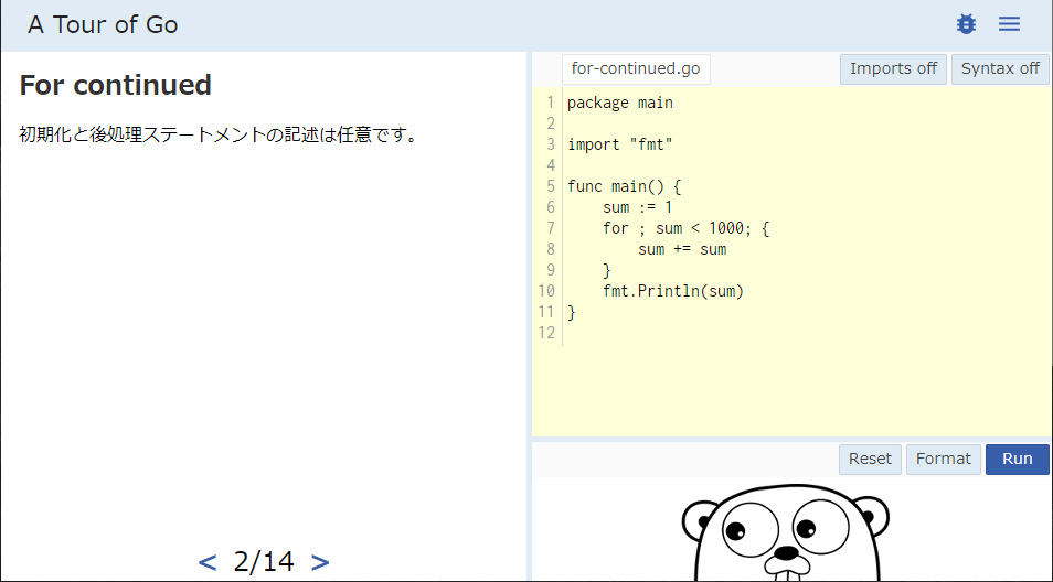 A Tour of Go - For continued のページ