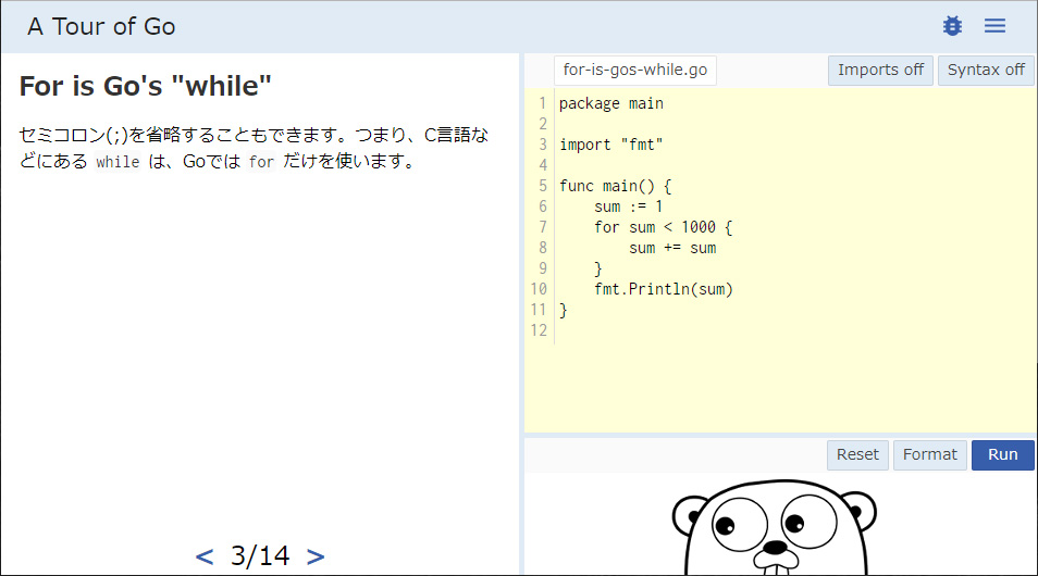 """A Tour of Go - For is Go's """"while"""" のページ"""