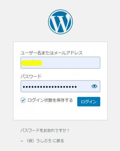 WP - ログインページ