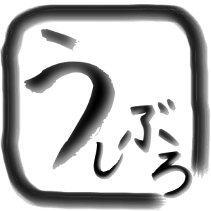 うしぶろ-ロゴ
