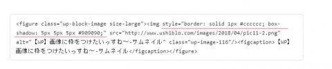 WordPress - CSSの直指定