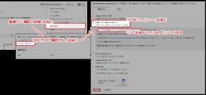「所有権の確認」用のHTMLを入手する