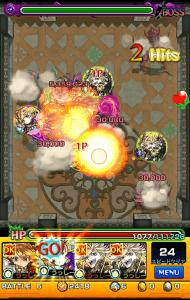 覇者の塔 25階(メタトロン)