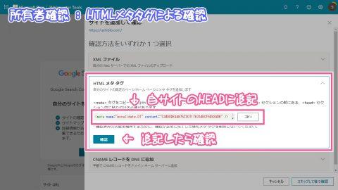サイト登録 - 新たに登録②-B