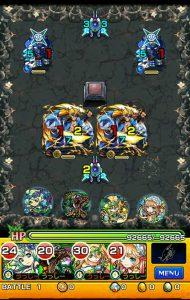 禁忌の獄 ニノ獄 Battle1