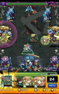 禁忌の獄 ニノ獄 Battle5