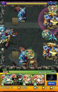 禁忌の獄 ニノ獄 Battle3