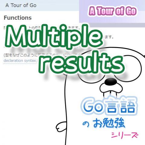 サムネイル_Multiple_results
