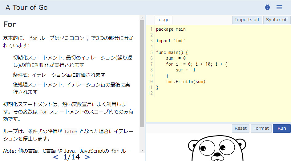 A Tour of Go - For のページ