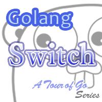 【Go言語】昔スウィーティーってちょっと流行ってたよね - Switch - サムネイル