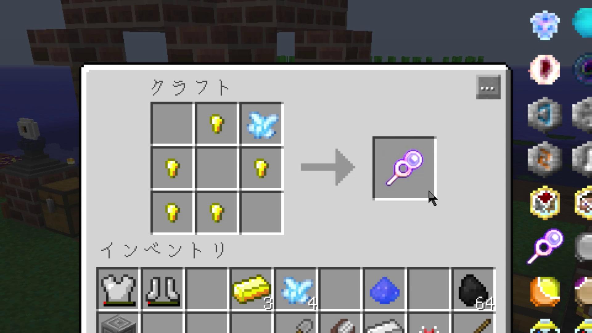 魔法技師の杖