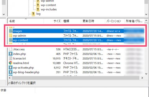 ファイルアップロード完了