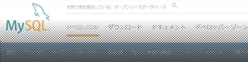 バナー - データベース作成