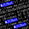 迷惑ボットMJ12bot/v1.4.5によるクロールをrobot.txtで停止する方法   OXY NOTES