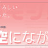 Google Fonts + Japanese • Google Fonts + 日本語